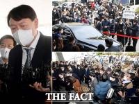 '윤석열이 왔다'…지지자들로 뒤엉킨 대구지검 [TF사진관]
