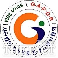 사)경북도장애인권익협회, 장애인 코로나 블루 극복 교육
