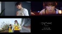 소야X딘딘, 4일 '안녕 나야' OST 발매…룰라 '3!4!' 리메이크