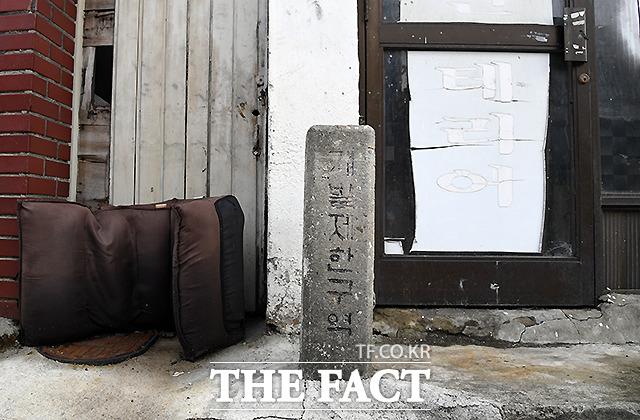 마을 한켠에 개발제한구역 표석이 남아 있다. 백사마을은 2008년 개발제한구역이 해제돼 정비사업이 가능해졌으나 그동안 낮은 사업성과 주민 갈등으로 난항을 겪었다.