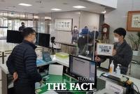 금속노조, 포스코 최정우회장 검찰에 고발