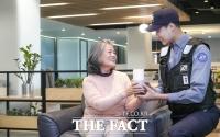 SKT·ADT캡스, 어르신 위급상황 대응 위해 나선다