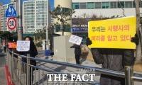 해운대구 '마린자이' 불법분양 의혹 수사 착수