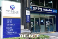 신한銀-경기신용보증재단, 소상공인에 900억 원 규모 대출 지원