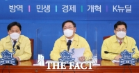 보궐선거 앞두고 터진 'LH 투기 의혹' 與 부글부글...
