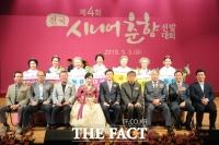 전북 남원시, 제5회 시니어춘향 선발대회 개최