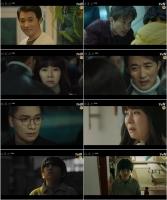 이승기X이희준 '마우스', 첫 회 시청률 5% 육박…산뜻한 출발
