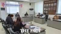 정읍시 태인면, 지역사회보장협의체 회의 개최