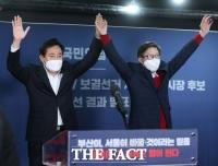 서울·부산 시장후보로 확정된 오세훈-박형준 [포토]