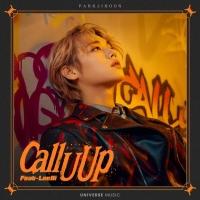박지훈X이하이, 'Call U Up'으로 봄 감성 저격