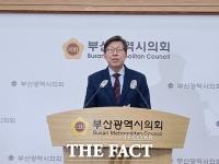 국민의힘 부산시장 후보 박형준