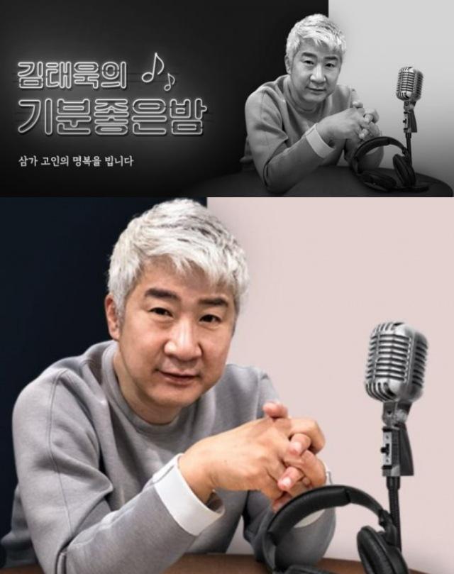 故 김자옥의 동생이자 아나운서 출신 방송인 김태욱이 향년 61세를 일기로 별세했다. 자택에서 발견됐으며 사인은 아직 밝혀지지 않았다. /SBS 제공
