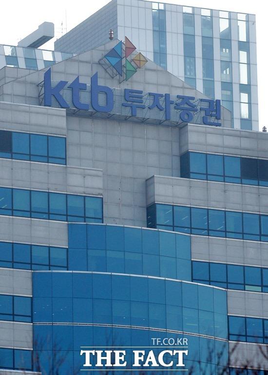 KTB투자증권, 주당 150원 배당 결의…'주주친화 경영 추진'