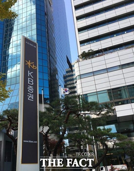 KB증권, 디지털·정보통신 분야 경력직 30명 채용 실시