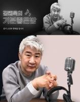 김태욱 아나운서 사망, 향년 61세…故 김자옥 막냇동생
