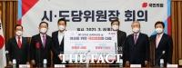 국민의힘 오세훈-박형준 후보… '여성의 날 맞은 다짐은?' [TF사진관]