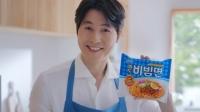 유재석부터 정우성까지…비빔면 업계 스타 마케팅 경쟁 '활활'