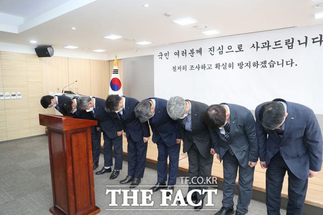 한국토지주택공사(LH) 경영진은 4일 일부 직원들의 경기 광명시흥 투기 사실을 인정하고 국민들을 향해 고개 숙여 사과했다. /LH 제공