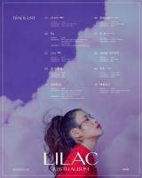 아이유, 5집 'LILAC'에 나얼·이찬혁·딘 참여