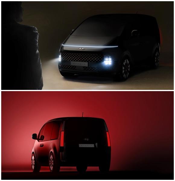 현대차가 11일 프리미엄 MPV 스타리아의 실내외 티저를 세계 최초로 공개했다. /현대차 제공