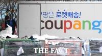 '로켓배송' 쿠팡, '화려한 뉴욕증시 데뷔' [포토]
