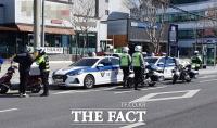 포항북부경찰서, 교통 싸이카 집중 운영 교통사고 예방