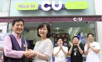 CU 점포 개선 'JUMP UP 프로젝트'…가맹점 수익 높인다