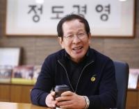 권원강 교촌치킨 창업주, 사재 100억 원 기부