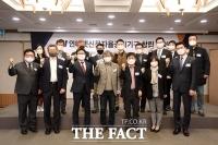 국민의 알 권리를 위한 '인터넷신문자율공시기구 창립 발기인 총회' [TF사진관]