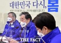 국회의원 '부동산 투기' 전수조사, 이번에도 용두사미?