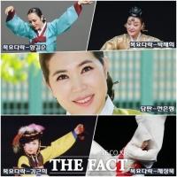 국립민속국악원, 3월 넷째주 상설공연 '담판', '목요다락'