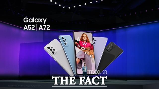 [갤럭시 언팩] 삼성전자, 베일 벗은 '갤A52·A72'…스펙은