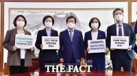 개인정보제공 동의서 전달한 비교섭단체[TF사진관]
