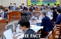 제2의 LH사태 막을 '이해충돌방지법' 공청회 개최 [TF사진관]