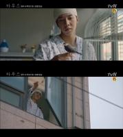 '마우스' 이승기, 사이코패스 암시 반전 엔딩 '충격'