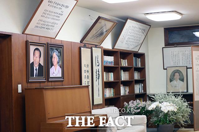 20일 공개된 고 정주영 현대그룹 명예회장의 청운동 옛 자택 내부.