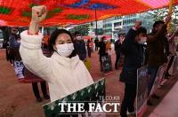 구호 외치는 미얀마인들 [포토]