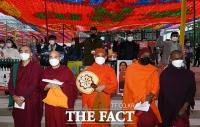 '미얀마는 민주주의를 원한다'...조계사에 모인 아시아 불자들 [TF사진관]