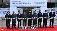 '제57회 한국보도사진전 개막' [포토]