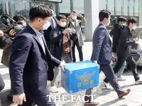'LH 투기 의혹 압수수색'…적막감 감도는 LH 전북본부 [TF사진관]
