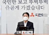 안철수, '박영선이 제일 두려워하는 안철수 선택해 달라' [TF사진관]