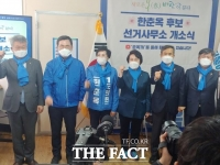 한춘옥 도의원 후보 사무실 개소식 '순천 정치혁신의 출발'
