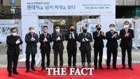 '팬데믹을 넘어 희망을 찾다'...제57회 한국보도사진전 개막 [TF사진관]