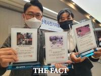 더팩트 임영무·이선화 기자, 제57회 한국보도사진상 '3개부문 수상' [TF사진관]