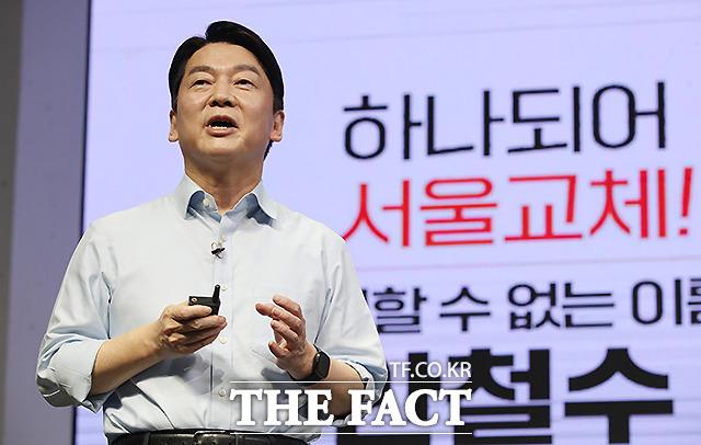 단일화 비전발표하는 안철수 국민의당 서울시장 후보 /국회사진취재단