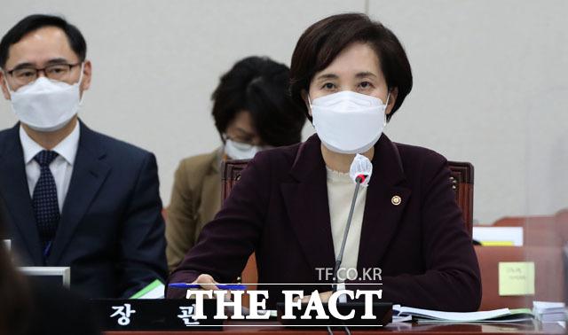 사립대학 이사장과 상근이사의 업무추진비가 매년 공시된다.사진은 유은혜 교육부 장관 /국회=남윤호 기자