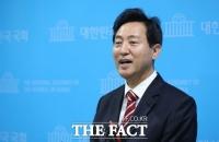[속보] 오세훈, 서울시장 보궐선거 야권 후보 확정