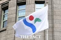 서울 고액 상습 체납자 1만5696명…총 810억원