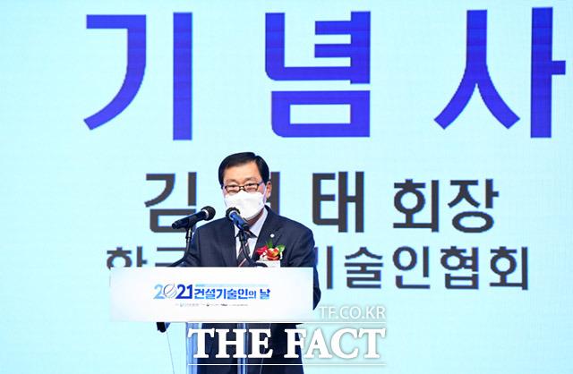 기념사하는 김연태 건설기술인협회 회장