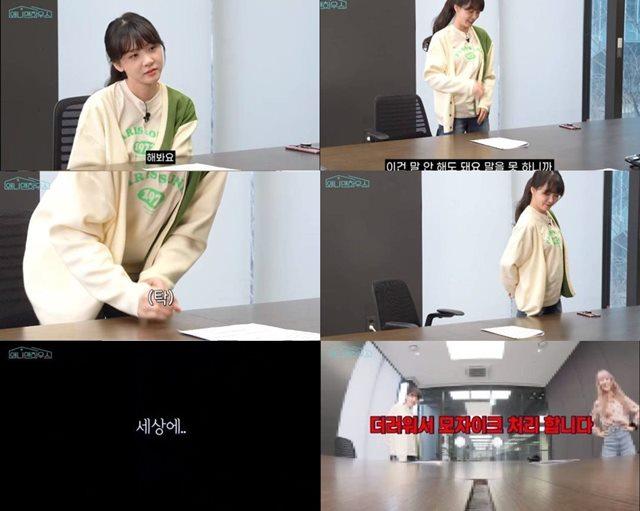 유튜브 채널 '왜냐맨하우스'의 '우리는 오늘에서야 서로에 대해 알았습니다' 편에 출연한 방송인 김민아가 안일한 성 의식으로 다시 한번 비난의 도마 위에 올랐다. /유튜브 화면 캡처
